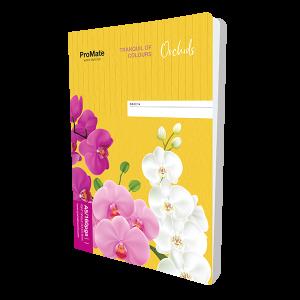 ProMate EX Book Single Ruled 160Pgs