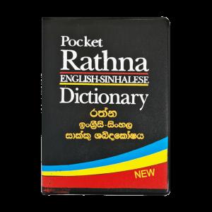 Rathna English Sinhala Pocket Dictionary -NEW