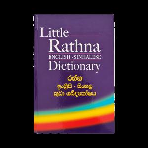 Little Rathna English Sinhala Dictionery