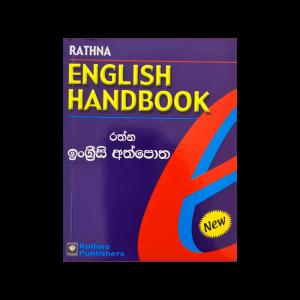 Rathna English Handbook